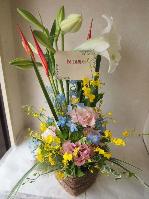 花ギフト|フラワーギフト|誕生日 花|カノシェ話題|スタンド花|ウエディングブーケ|花束|花屋|48575