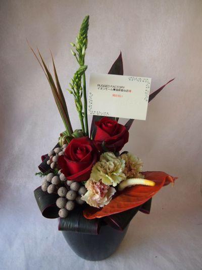 花ギフト|フラワーギフト|誕生日 花|カノシェ話題|スタンド花|ウエディングブーケ|花束|花屋|37405