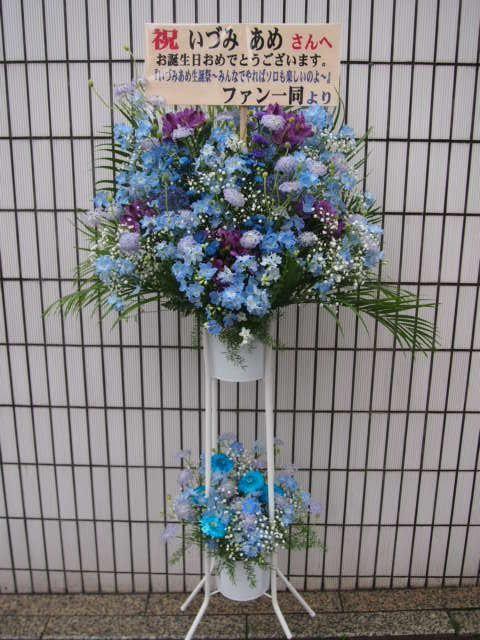 花ギフト|フラワーギフト|誕生日 花|カノシェ話題|スタンド花|ウエディングブーケ|花束|花屋|Eggman tokyo east