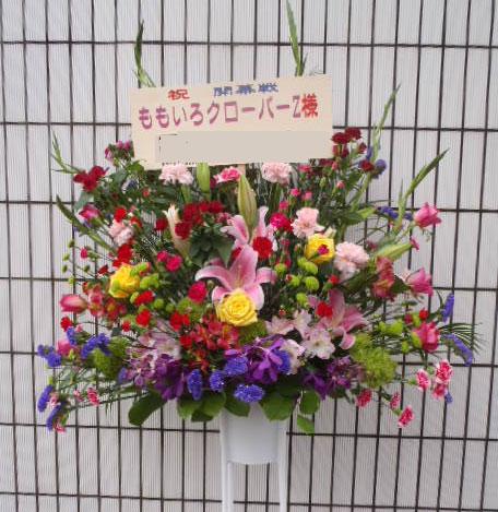 花ギフト|フラワーギフト|誕生日 花|カノシェ話題|スタンド花|ウエディングブーケ|花束|花屋|NHKホール
