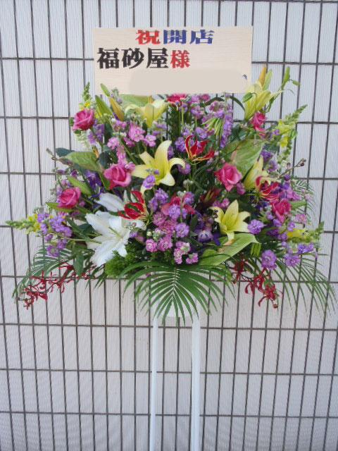 花ギフト|フラワーギフト|誕生日 花|カノシェ話題|スタンド花|ウエディングブーケ|花束|花屋|20047開店