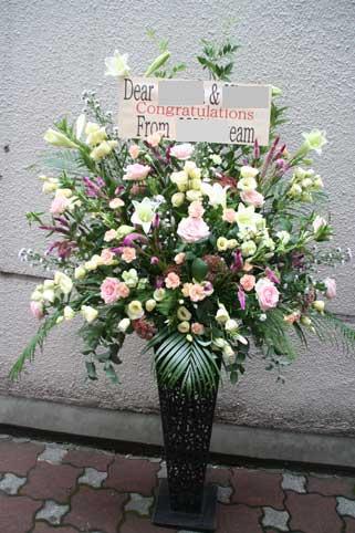花ギフト|フラワーギフト|誕生日 花|カノシェ話題|スタンド花|ウエディングブーケ|花束|花屋|アイアン 札なし