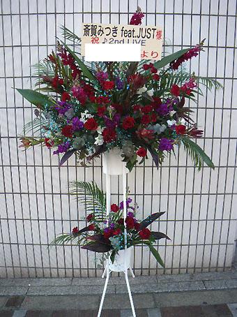 花ギフト|フラワーギフト|誕生日 花|カノシェ話題|スタンド花|ウエディングブーケ|花束|花屋|AKA3