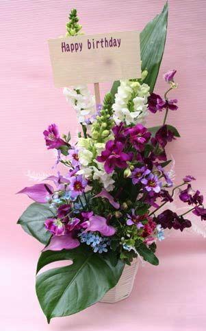 花ギフト|フラワーギフト|誕生日 花|カノシェ話題|スタンド花|ウエディングブーケ|花束|花屋|kawasesama