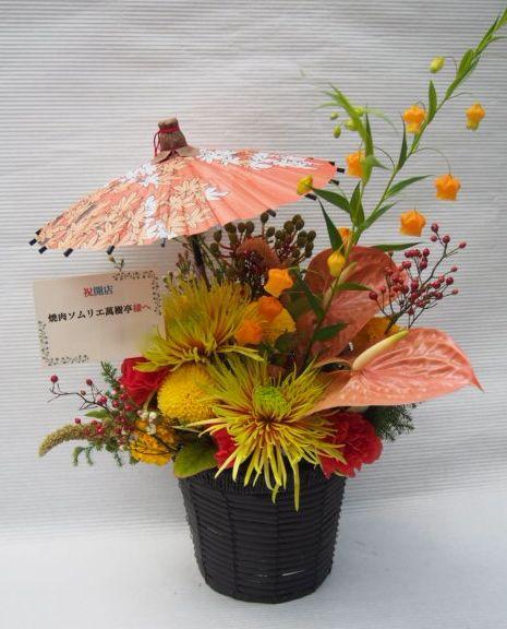 花ギフト|フラワーギフト|誕生日 花|カノシェ話題|スタンド花|ウエディングブーケ|花束|花屋|51846