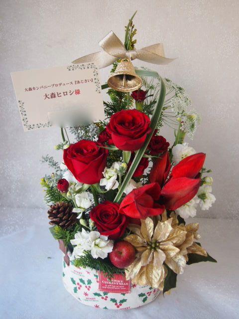 花ギフト|フラワーギフト|誕生日 花|カノシェ話題|スタンド花|ウエディングブーケ|花束|花屋|52639