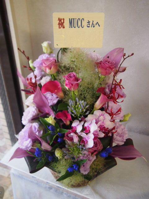 花ギフト|フラワーギフト|誕生日 花|カノシェ話題|スタンド花|ウエディングブーケ|花束|花屋|55913