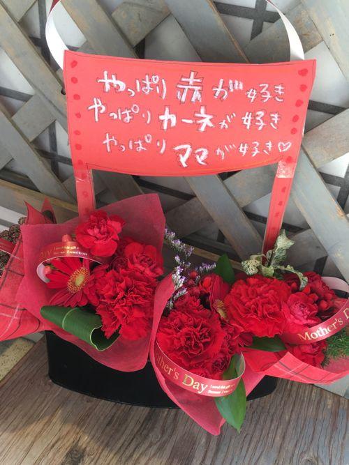花ギフト|フラワーギフト|誕生日 花|カノシェ話題|スタンド花|ウエディングブーケ|花束|花屋|IMG_1120