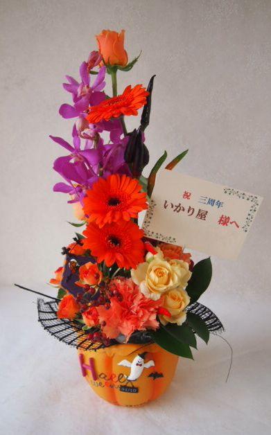 花ギフト|フラワーギフト|誕生日 花|カノシェ話題|スタンド花|ウエディングブーケ|花束|花屋|51348