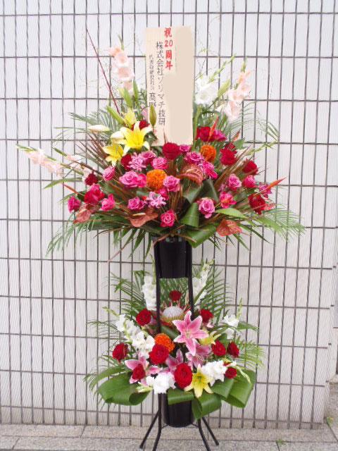 花ギフト|フラワーギフト|誕生日 花|カノシェ話題|スタンド花|ウエディングブーケ|花束|花屋|special