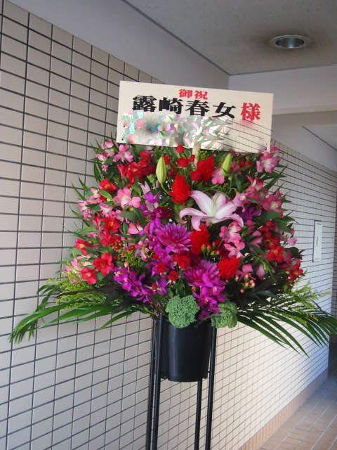花ギフト|フラワーギフト|誕生日 花|カノシェ話題|スタンド花|ウエディングブーケ|花束|花屋|52587