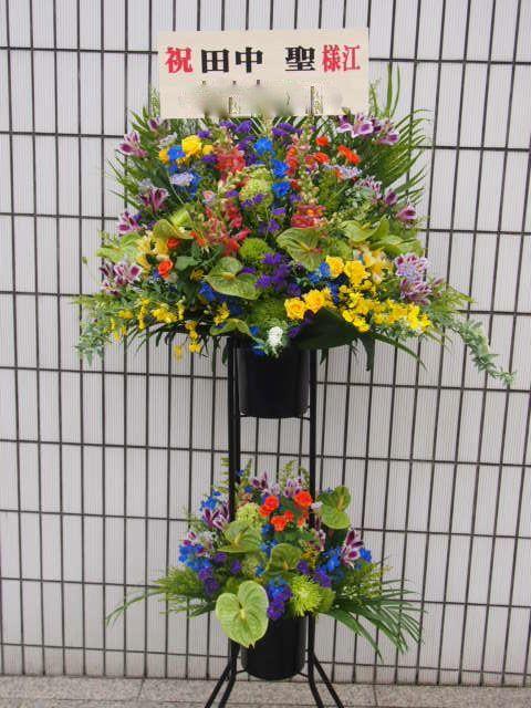花ギフト|フラワーギフト|誕生日 花|カノシェ話題|スタンド花|ウエディングブーケ|花束|花屋|54724