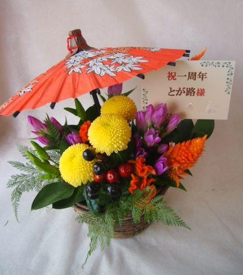 花ギフト|フラワーギフト|誕生日 花|カノシェ話題|スタンド花|ウエディングブーケ|花束|花屋|43169
