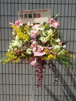花ギフト|フラワーギフト|誕生日 花|カノシェ話題|スタンド花|ウエディングブーケ|花束|花屋|東京ドームシティホール-i