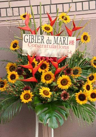 花ギフト|フラワーギフト|誕生日 花|カノシェ話題|スタンド花|ウエディングブーケ|花束|花屋|夏木さん