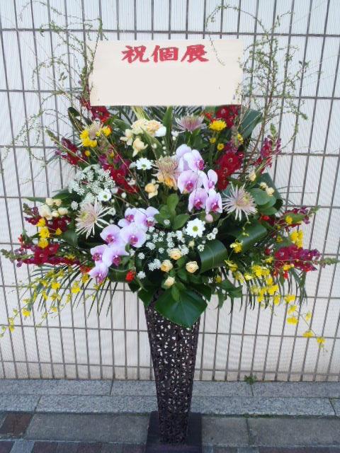 花ギフト|フラワーギフト|誕生日 花|カノシェ話題|スタンド花|ウエディングブーケ|花束|花屋|20541aian