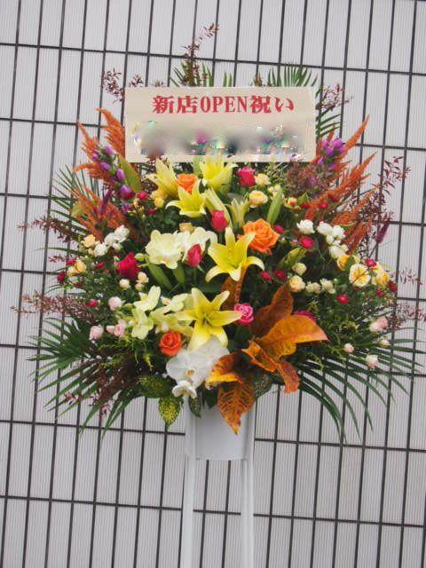 花ギフト|フラワーギフト|誕生日 花|カノシェ話題|スタンド花|ウエディングブーケ|花束|花屋|43009