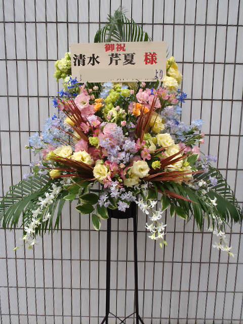 花ギフト|フラワーギフト|誕生日 花|カノシェ話題|スタンド花|ウエディングブーケ|花束|花屋|新国立