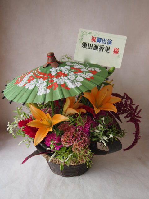 花ギフト|フラワーギフト|誕生日 花|カノシェ話題|スタンド花|ウエディングブーケ|花束|花屋|42672