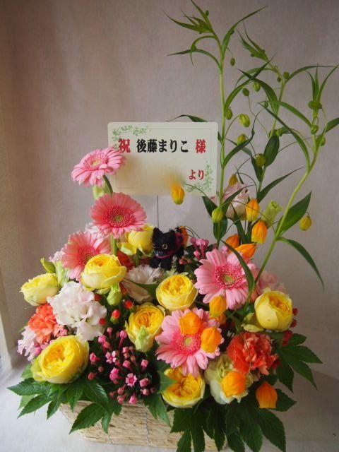 花ギフト|フラワーギフト|誕生日 花|カノシェ話題|スタンド花|ウエディングブーケ|花束|花屋|43058