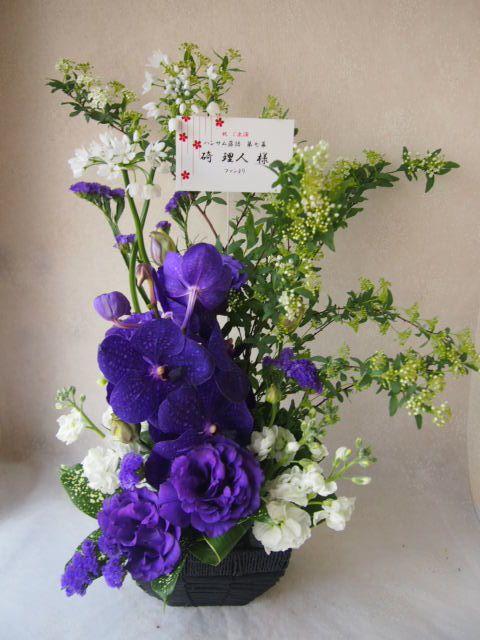 花ギフト|フラワーギフト|誕生日 花|カノシェ話題|スタンド花|ウエディングブーケ|花束|花屋|53608