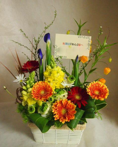 花ギフト|フラワーギフト|誕生日 花|カノシェ話題|スタンド花|ウエディングブーケ|花束|花屋|45455
