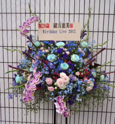 花ギフト|フラワーギフト|誕生日 花|カノシェ話題|スタンド花|ウエディングブーケ|花束|花屋|テレビ朝日