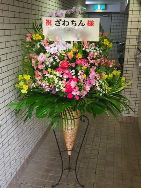 花ギフト|フラワーギフト|誕生日 花|カノシェ話題|スタンド花|ウエディングブーケ|花束|花屋|ギャラリーX