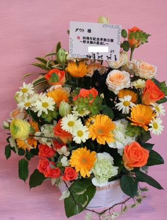 花ギフト フラワーギフト 誕生日 花 カノシェ話題 スタンド花 ウエディングブーケ 花束 花屋 neko55
