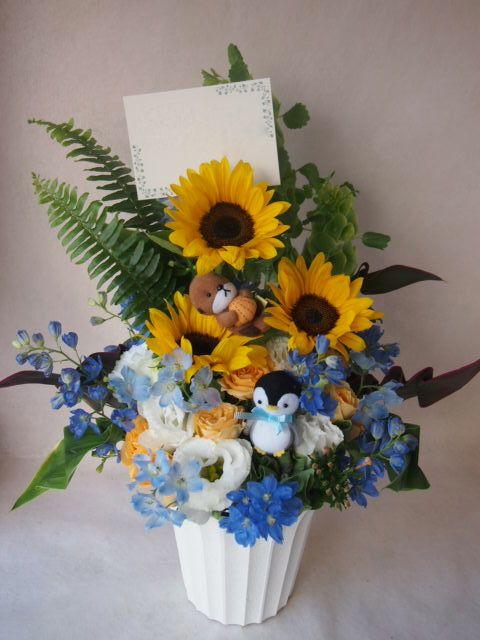 花ギフト|フラワーギフト|誕生日 花|カノシェ話題|スタンド花|ウエディングブーケ|花束|花屋|41127