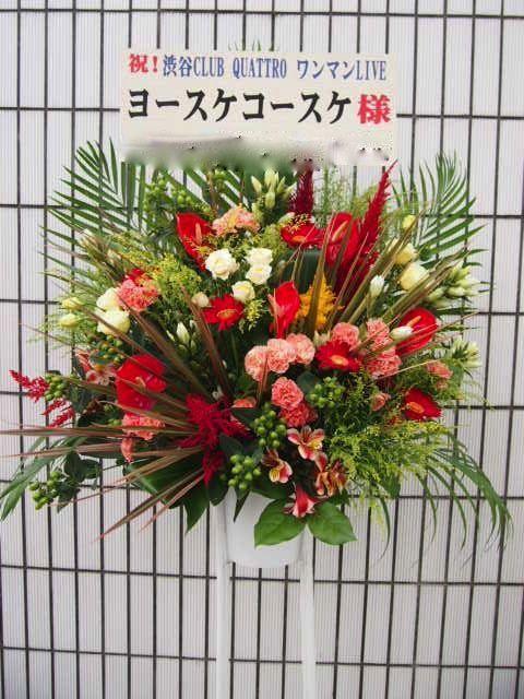 渋谷CLUB QUATTRO|秋のスタンド花(9月10月)|フラワースタンド スタンド花 カノシェ