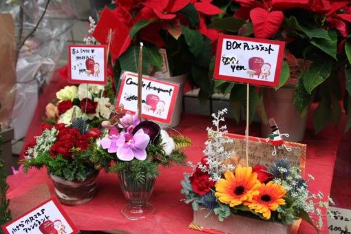 花ギフト|フラワーギフト|誕生日 花|カノシェ話題|スタンド花|ウエディングブーケ|花束|花屋|IMG_5648