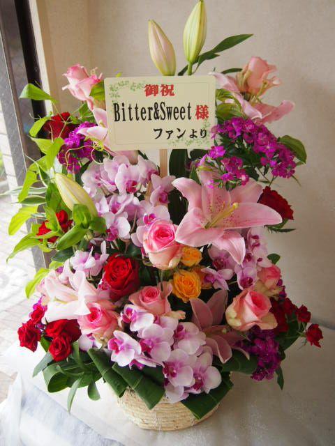 花ギフト|フラワーギフト|誕生日 花|カノシェ話題|スタンド花|ウエディングブーケ|花束|花屋|57204