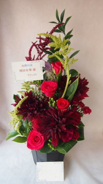 花ギフト|フラワーギフト|誕生日 花|カノシェ話題|スタンド花|ウエディングブーケ|花束|花屋|bae52334