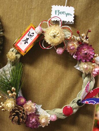 花ギフト|フラワーギフト|誕生日 花|カノシェ話題|スタンド花|ウエディングブーケ|花束|花屋|mimo2