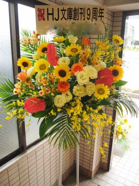 花ギフト|フラワーギフト|誕生日 花|カノシェ話題|スタンド花|ウエディングブーケ|花束|花屋|大日本印刷株式会社様