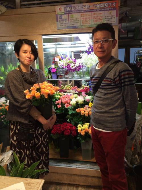 花ギフト|フラワーギフト|誕生日 花|カノシェ話題|スタンド花|ウエディングブーケ|花束|花屋|IMG_7955