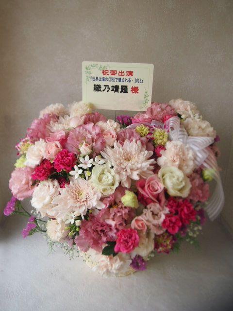 花ギフト|フラワーギフト|誕生日 花|カノシェ話題|スタンド花|ウエディングブーケ|花束|花屋|56426