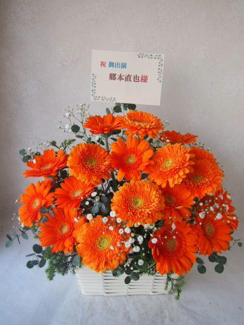 花ギフト|フラワーギフト|誕生日 花|カノシェ話題|スタンド花|ウエディングブーケ|花束|花屋|51876