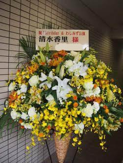 花ギフト|フラワーギフト|誕生日 花|カノシェ話題|スタンド花|ウエディングブーケ|花束|花屋|渋谷TAKE OFF7