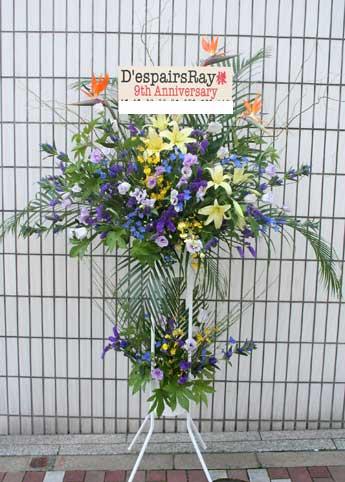 花ギフト フラワーギフト 誕生日 花 カノシェ話題 スタンド花 ウエディングブーケ 花束 花屋 murasakistand