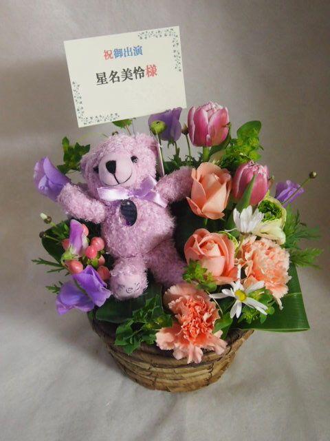 花ギフト|フラワーギフト|誕生日 花|カノシェ話題|スタンド花|ウエディングブーケ|花束|花屋|45449