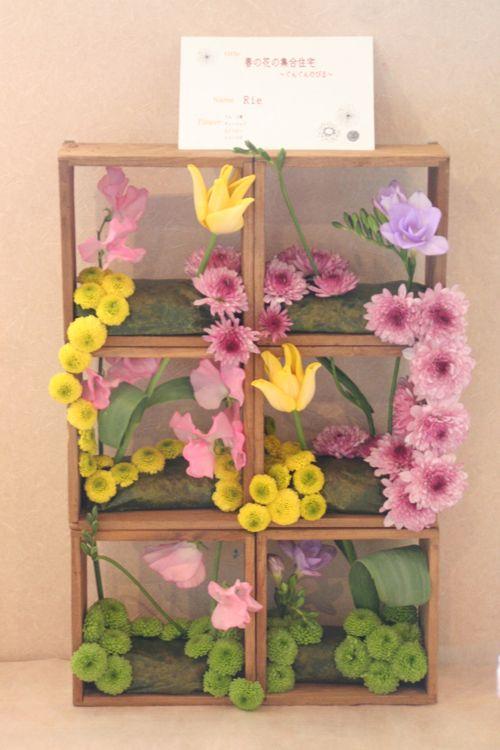花ギフト|フラワーギフト|誕生日 花|カノシェ話題|スタンド花|ウエディングブーケ|花束|花屋|IMG_1069