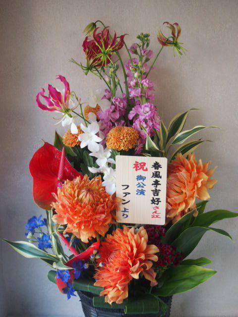 花ギフト|フラワーギフト|誕生日 花|カノシェ話題|スタンド花|ウエディングブーケ|花束|花屋|51726