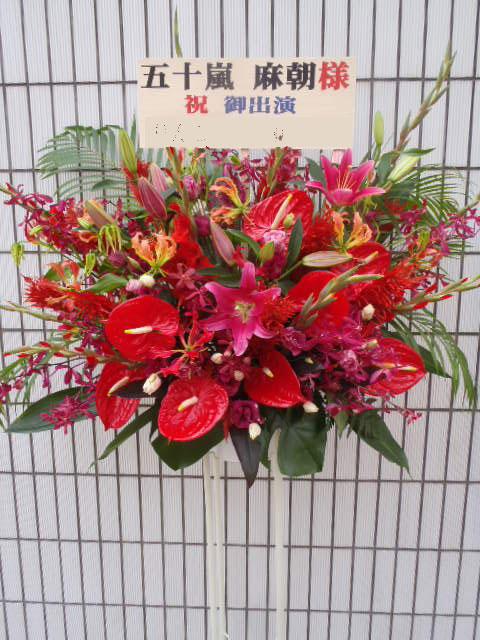 花ギフト|フラワーギフト|誕生日 花|カノシェ話題|スタンド花|ウエディングブーケ|花束|花屋|赤 紀伊國屋