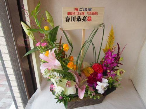 花ギフト|フラワーギフト|誕生日 花|カノシェ話題|スタンド花|ウエディングブーケ|花束|花屋|41693(1)