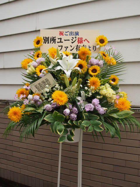 花ギフト|フラワーギフト|誕生日 花|カノシェ話題|スタンド花|ウエディングブーケ|花束|花屋|41849(1)