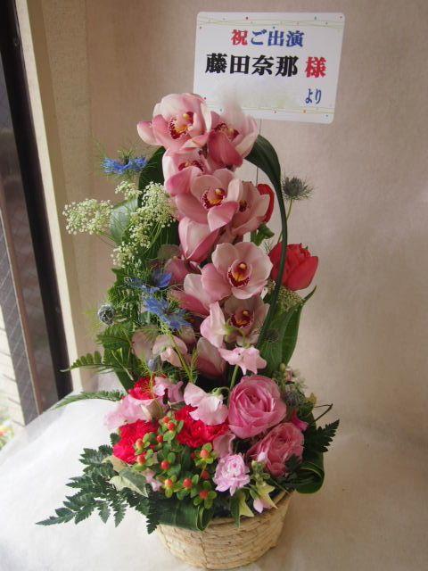 花ギフト|フラワーギフト|誕生日 花|カノシェ話題|スタンド花|ウエディングブーケ|花束|花屋|46083