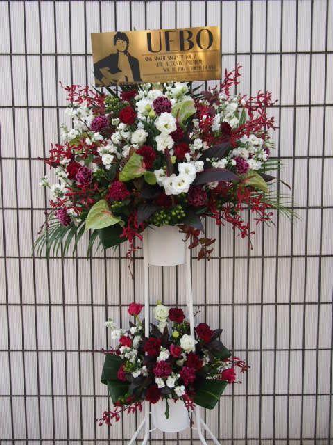 秋〜冬(10月11月12月)のスタンド花|スタンドフラワー カノシェ59463(1)