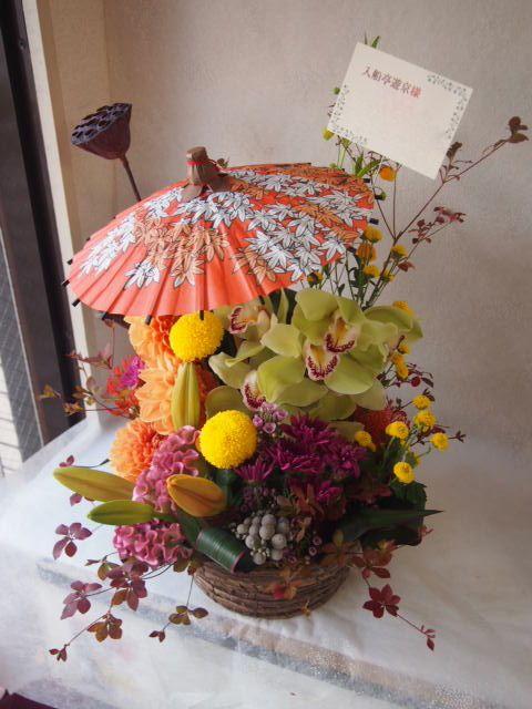 花ギフト|フラワーギフト|誕生日 花|カノシェ話題|スタンド花|ウエディングブーケ|花束|花屋|51470